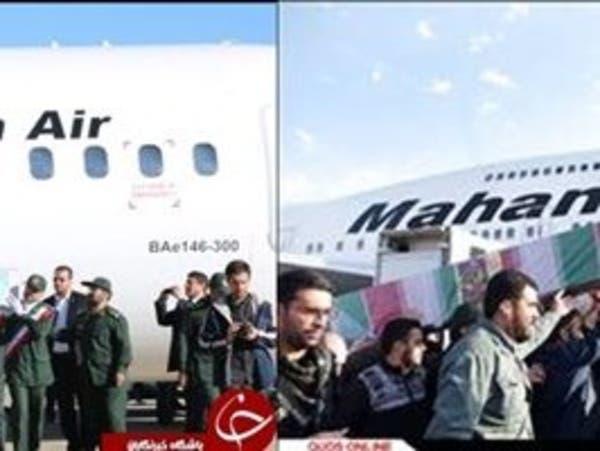 الخزانة الأميركية تحذر شركات الطيران من التعامل مع خطوط إيران