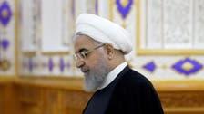 روحاني: مستعدون للمفاوضات إذا كانت لا تعني الاستسلام