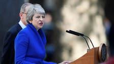 British PM May tenders her resignation to Queen Elizabeth II