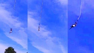 شاهد القافز بالحبال يتعثر ويسقط من ارتفاع 100 متر