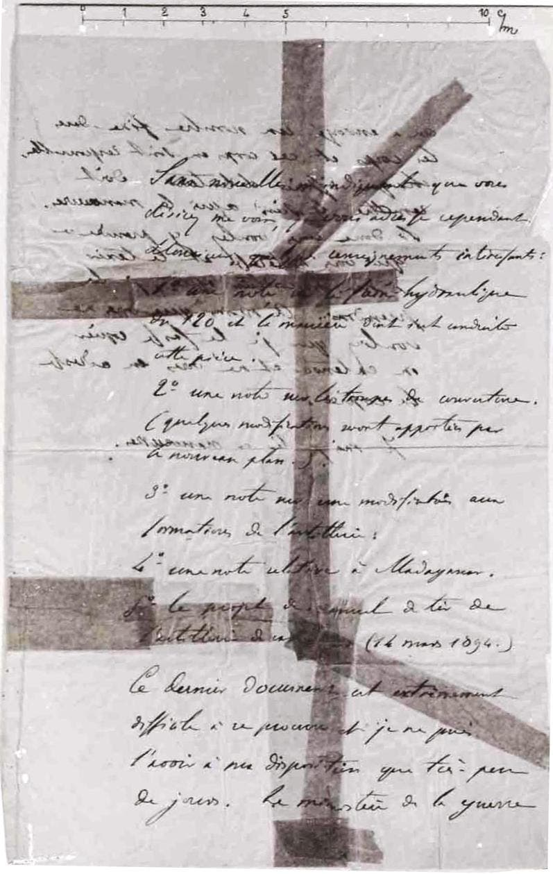 صورة للرسالة السرية التي قدمتها السيدة باستيون للفرنسيين