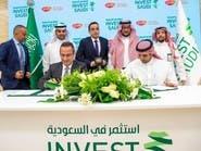 """""""الاستثمار السعودية"""" توقع مذكرة تفاهم مع """"جلاكسو"""" الدوائية"""