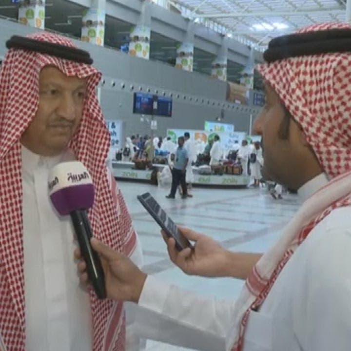هيئة الاتصالات السعودية: سنقدم خدمات 5G متطورة للحجاج