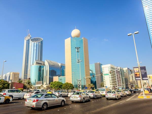 ثاني أكبر البنوك اليابانية يعتزم دخول السوق الإماراتية