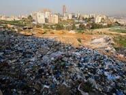 """النفايات """"تبتلع"""" شوارع لبنان.. وتحذيرات بتلوث المياه"""