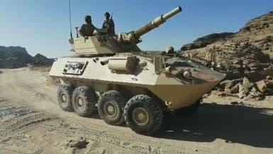 بدعم التحالف.. عمليات نوعية للجيش اليمني في معقل الحوثيين
