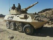 الجيش الوطني يحبط هجوماً للحوثيين بمديرية خب في الجوف