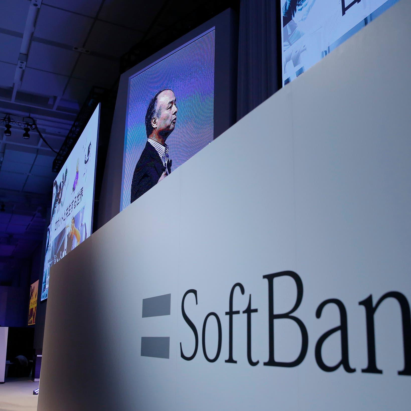 فايننشال تايمز: سوفت بنك ستستثمر مليار دولار في وي ورك
