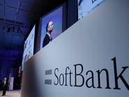 مجموعة سوفت بنك تعتزم بيع أصول بـ41 مليار دولار