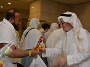 هكذا تم استقبال حجاج باكستان في مكة