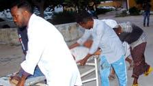 Deaths as bomber detonates in Mogadishu mayor's office
