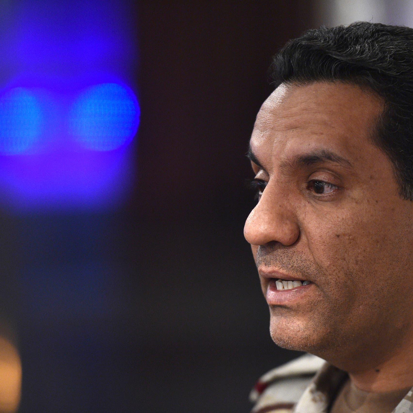 التحالف يدمر زورقين مفخخين للحوثيين.. وفيديو للعملية