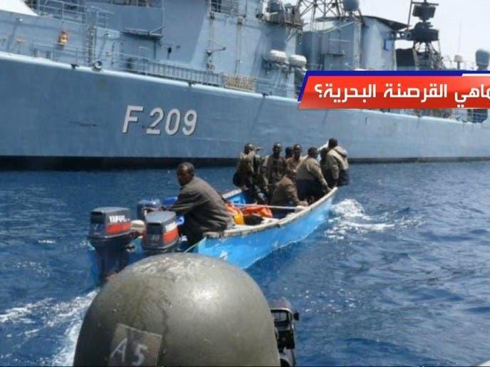 ماهي القرصنة البحرية؟