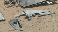 عرب اتحاد نے یمنی حوثیوں کے سعودی عرب کی جانب چھوڑے دو ڈرون مار گرائے!