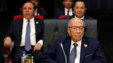 هذا ما ينص عليه الدستور التونسي عند وفاة الرئيس
