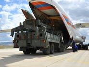 """اكتمال تسليم أول دفعة من صواريخ """"اس 400"""" الروسية لتركيا"""