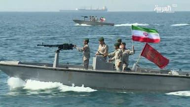 "إيران تفرج عن 9 هنود من طاقم سفينة ""رياح"""