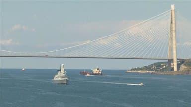أستراليا تنضم للقوة البحرية لتأمين الملاحة في الخليج