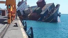 سفينة تجارية إيرانية تغرق في بحر قزوين