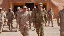 سعودی عرب اور امریکا کے درمیان مشترکہ فوجی مشقوں کا اختتام