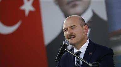 تركيا: ترحيل كل أسرى داعش لبلادهم نهاية العام