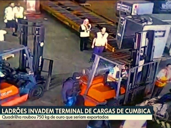 فيديو لعصابة وهي تسرق 750 كلغ من الذهب في مطار برازيلي