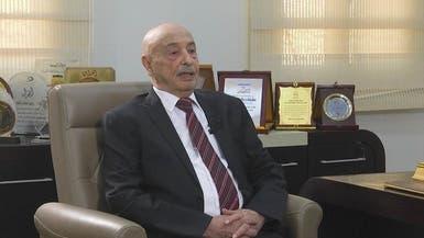 عقيلة صالح إلى قبرص.. للرد على اتفاق أردوغان-السراج