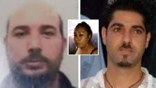 میکسیکو میں  خاتون نے مافیا سے منسلک دو اسرائیلی قتل کردیے