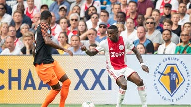أياكس يتوج بطلاً لكأس السوبر الهولندي