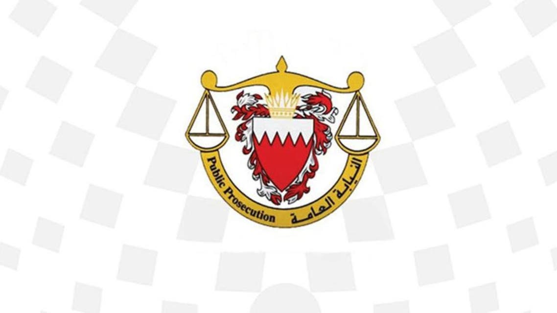 Bahrain; Public prosecution