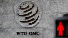 منظمة التجارة العالمية تختار سيدة لإدارتها الشهر المقبل