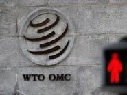 قرار: الرسوم الأميركية على الصين تنتهك قواعد التجارة العالمية