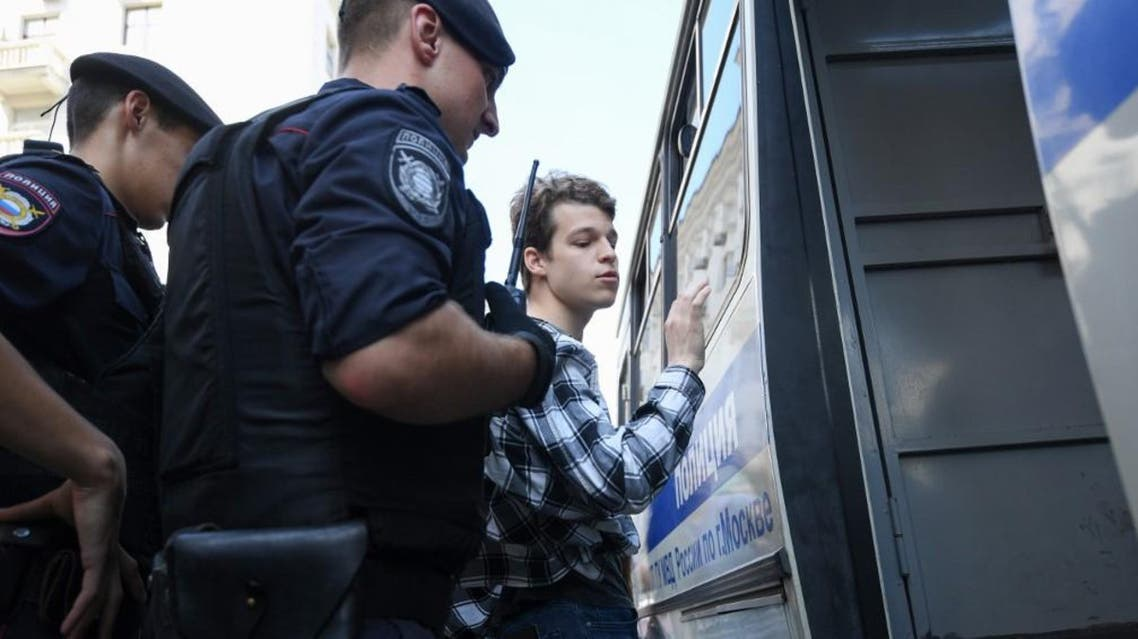 Moscow protest arrest AFP