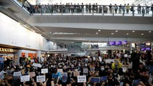 Hong Kong teachers' rally starts another weekend of protests