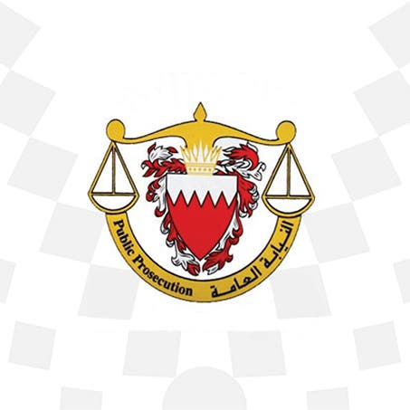 البحرين تحيل للقضاء متورطين بغسل أموال لصالح إيران
