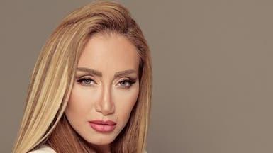 ريهام سعيد تعود بعد مرضها.. وتسخر من المصابات بالبدانة