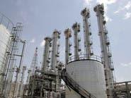 إيران: سنعمل في آراك بتقنيات جديدة