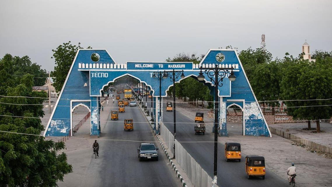 This picture taken on July 26, 2019 shows the city gate of Maiduguri along Bulumkutu road. (AFP)