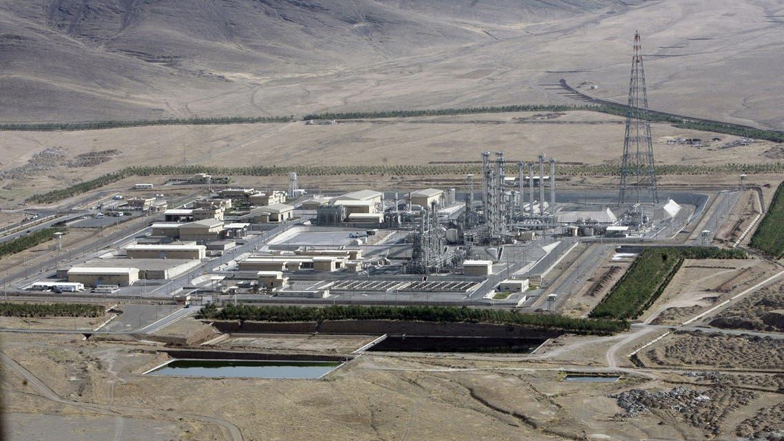 مفاعل آراك