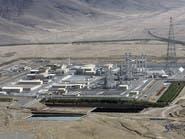 """طهران تنقل مفاعل """"بوردو"""" وجزءاً من """"آراك"""" لمناطق حدودية"""