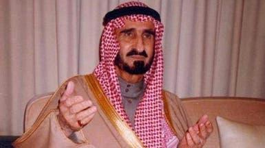 الديوان الملكي السعودي: وفاة الأمير بندر بن عبدالعزيز