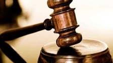 نقابة القضاة لوزارة العدل الجزائرية: قد أعذر من أنذر