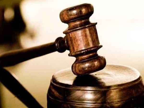 إرث يتحول لمحاكمة بأميركا.. تطال قضاة ووزيرا لبنانيا سابقا