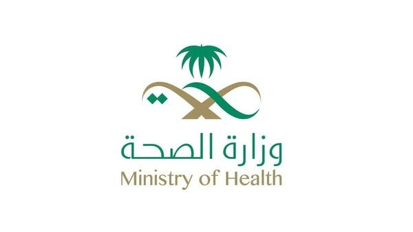 الصحة السعودية: تسجيل 24 حالة إصابة جديدة بفيروس كورونا