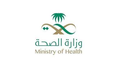 112 إصابة جديدة بكورونا في السعودية