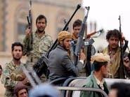 فيديو.. معرض للصور يكشف الانتهاكات الحوثية ضد المدنيين