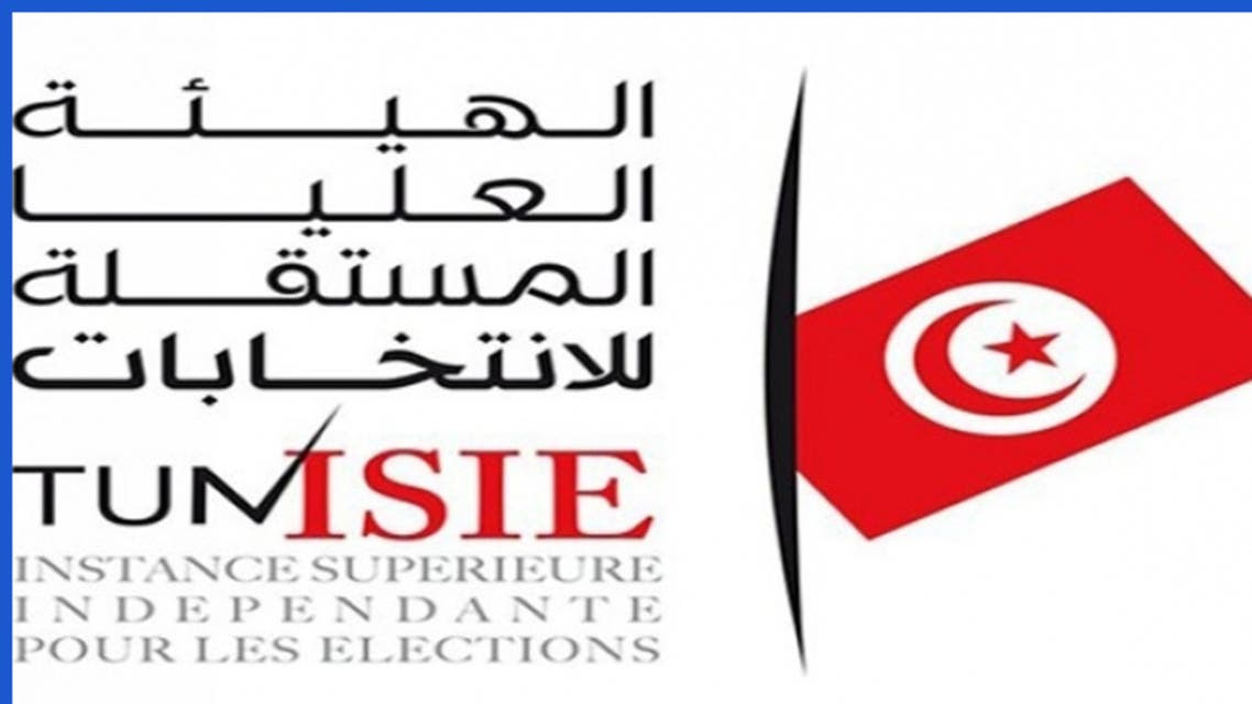 الهيئة العليا للانتخابات في تونس