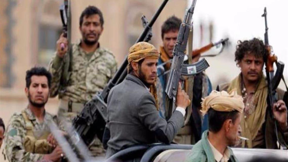 معرض للصور يكشف انتهاك الحوثي ضد المدنيين