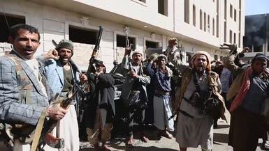 اليمن.. مطالبات بإدانة قرار حوثي إعدام 30 مختطفاً