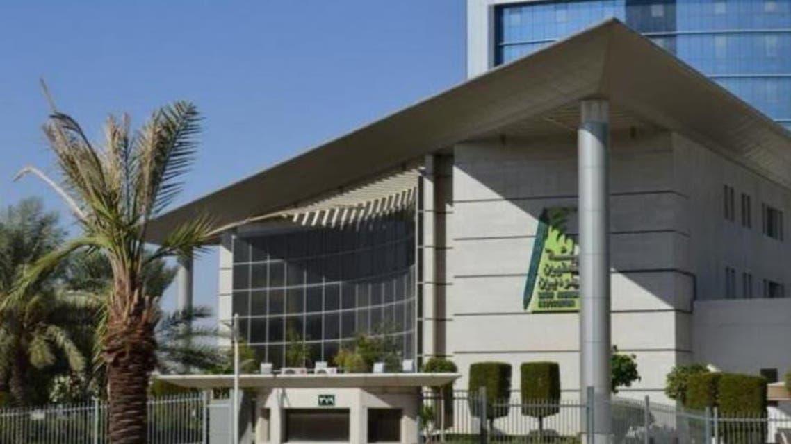 saudi journalist association